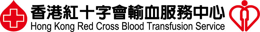 Hong Kong Red Cross Blood Transfusion Service icon