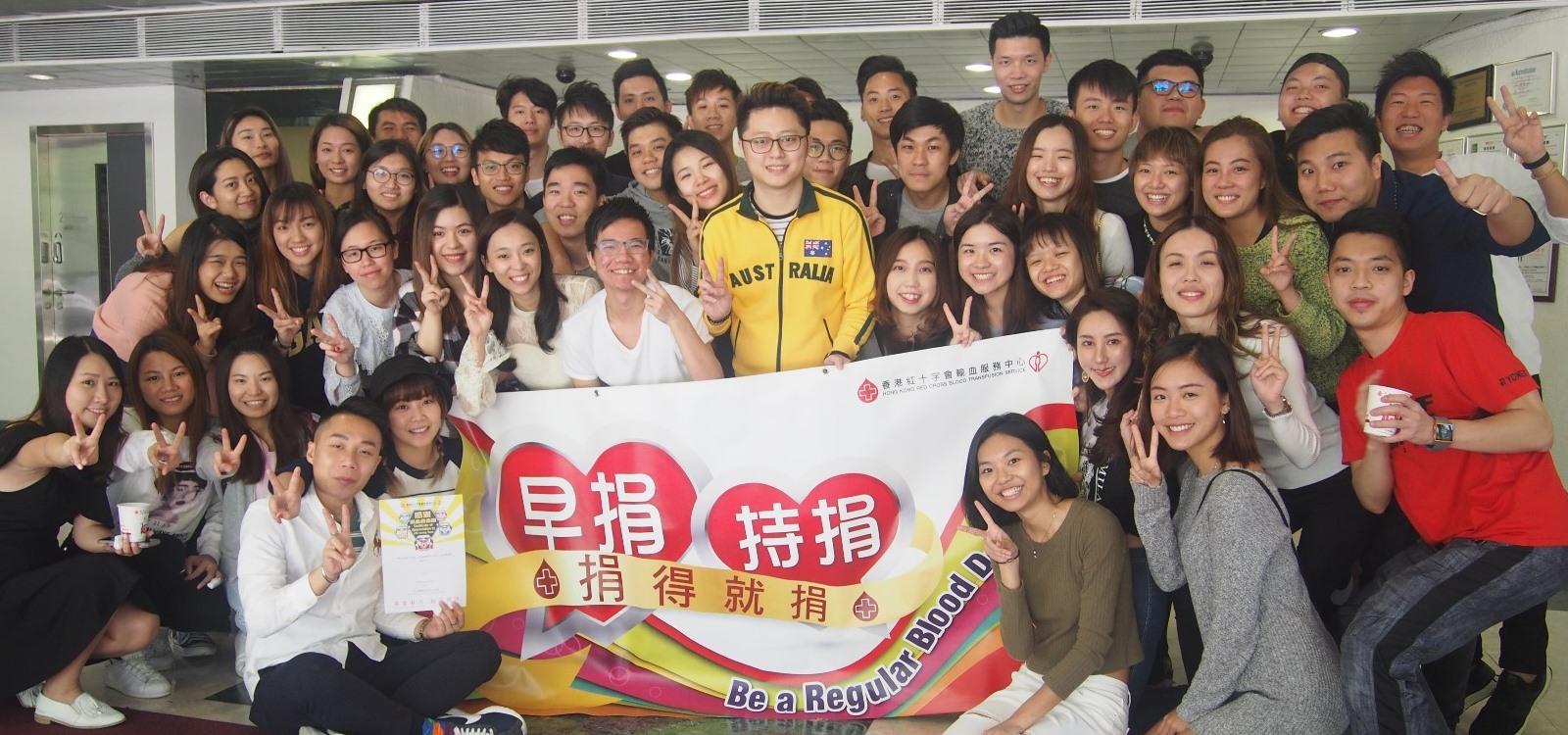 圖片: 团体捐血活动