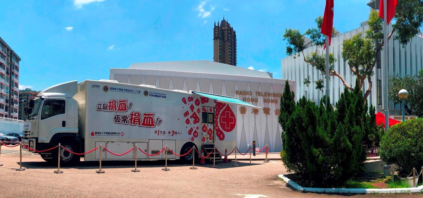 圖片: 流动捐血车