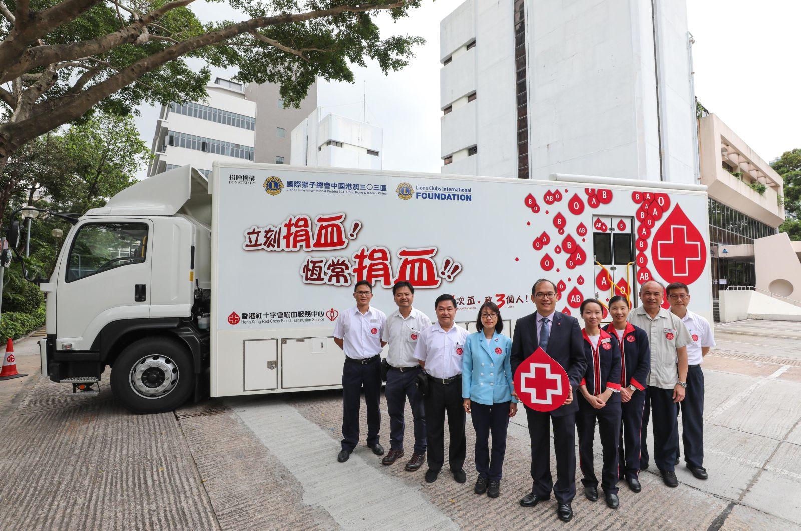 圖片: 全新流動捐血車獅子號於2019年4月正式投入服務