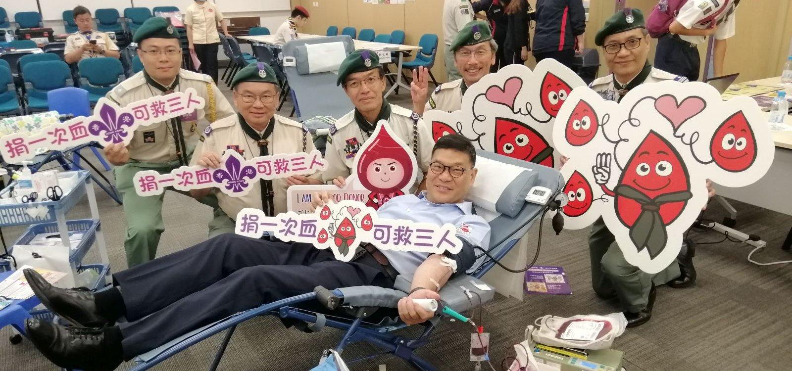圖片: 童军捐血活动