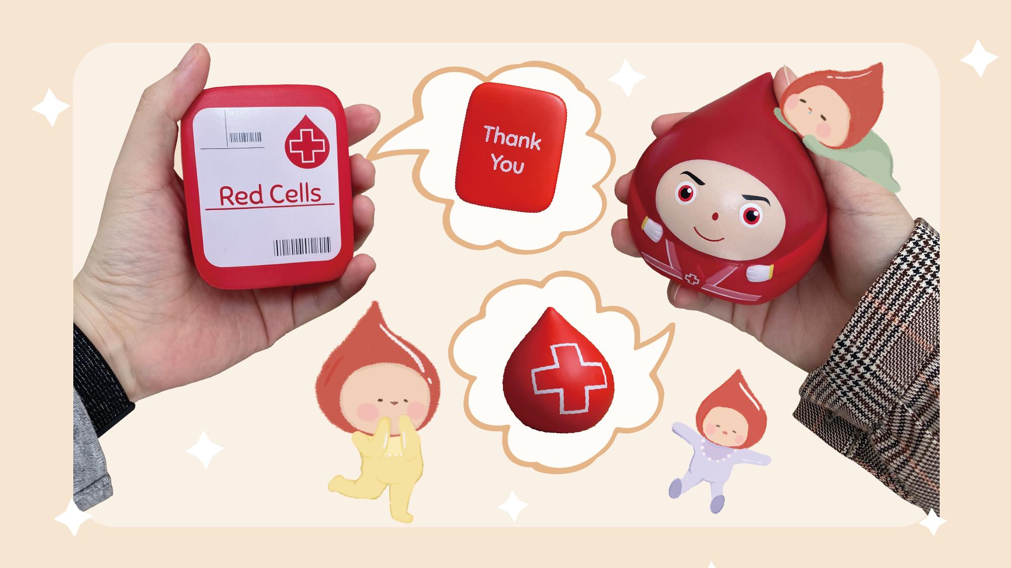 圖片 捐血者有禮:壓力球