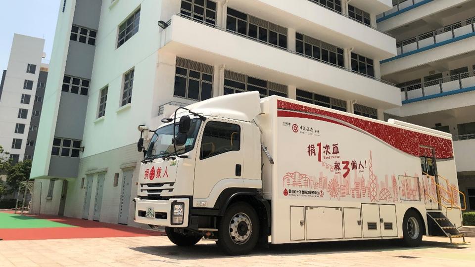 圖片 拓展「新血」網絡 全新流動捐血車九月駛入校園